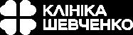 Лого клиники Шевченко в футере