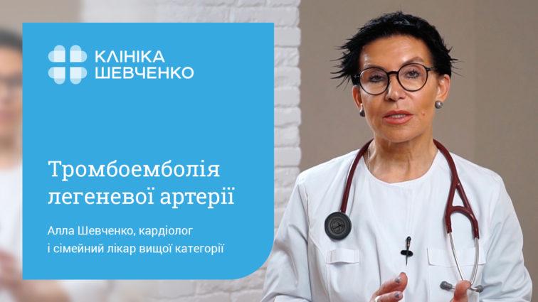 Отзывы пациентов